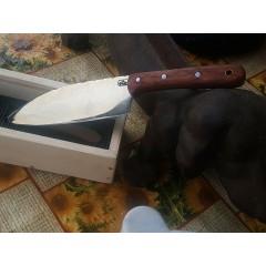 Couteau de cuisine 240 mm